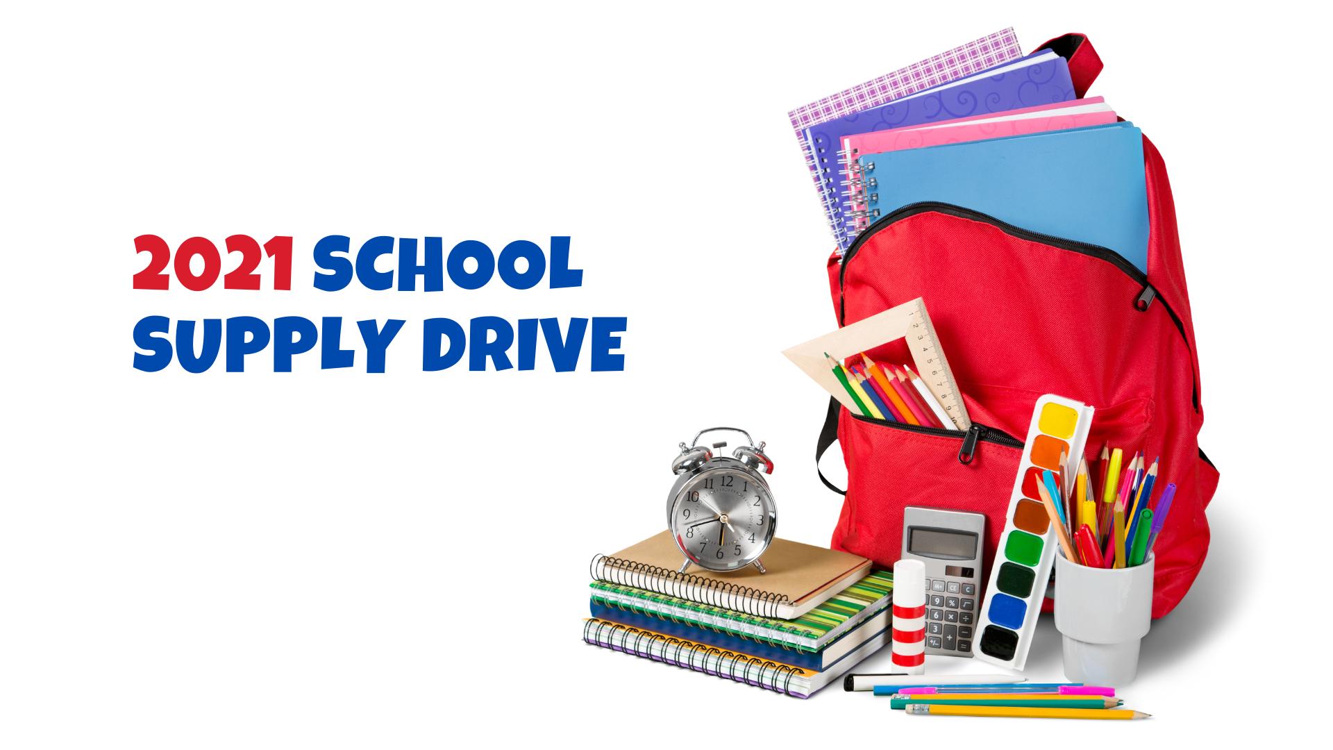 2021 School Supply Drive logo